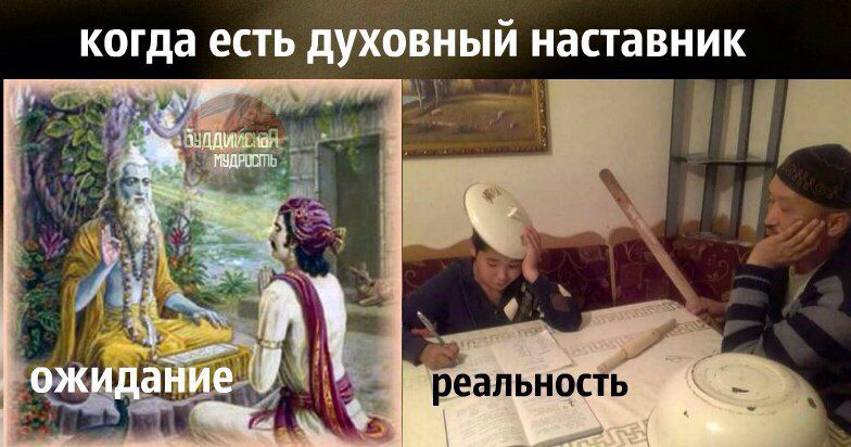 http://zen.at.ua/nastavnik.jpg